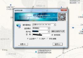 兴智位置服务监控云平台客户端下载